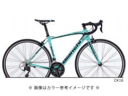 2018 INTENSO DISC 105