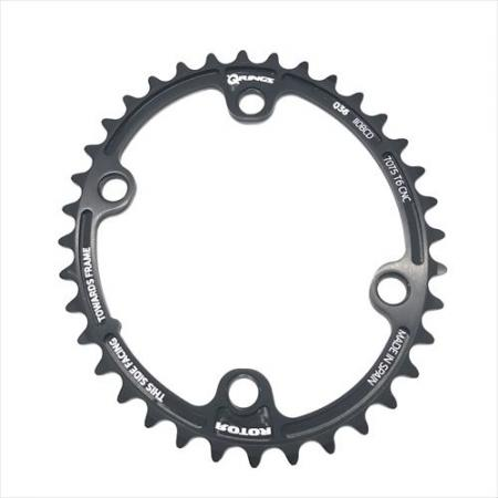 ROTOR Q-RINGS 110PCD 9100 4arm Inner
