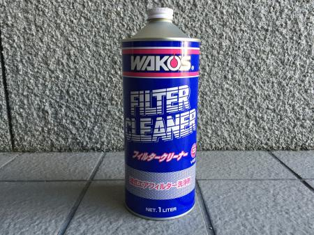 FILTER CLEANER フィルタークリーナー